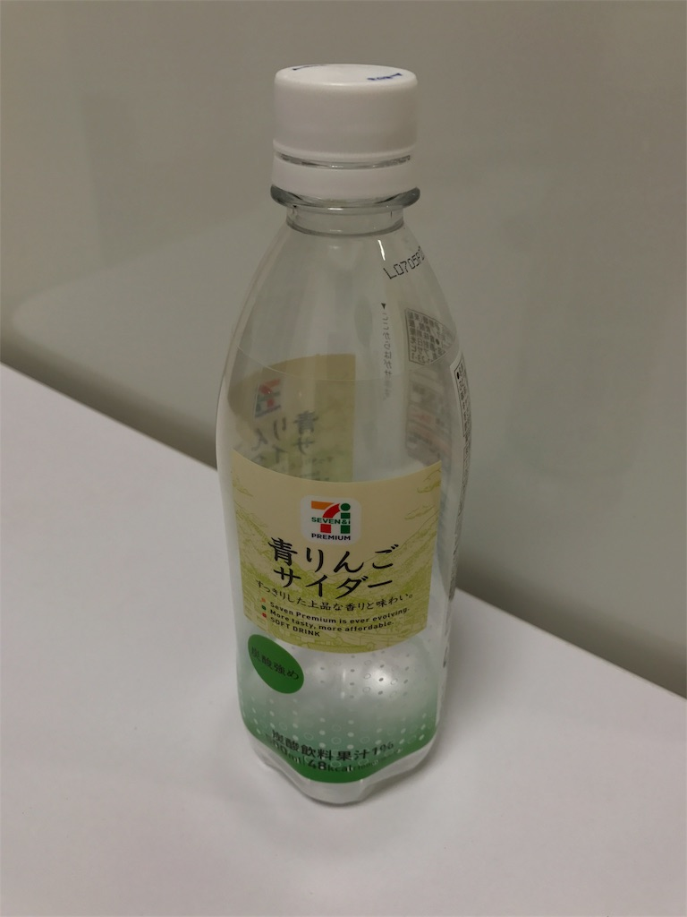 f:id:Junsei:20170719001219j:image