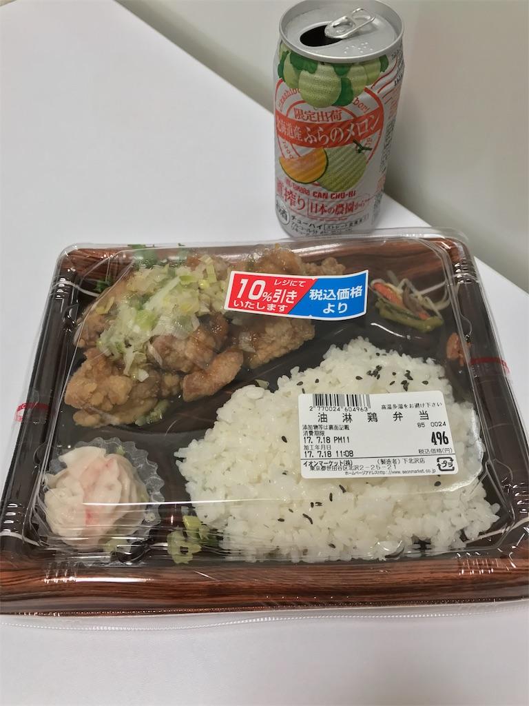 f:id:Junsei:20170719001238j:image