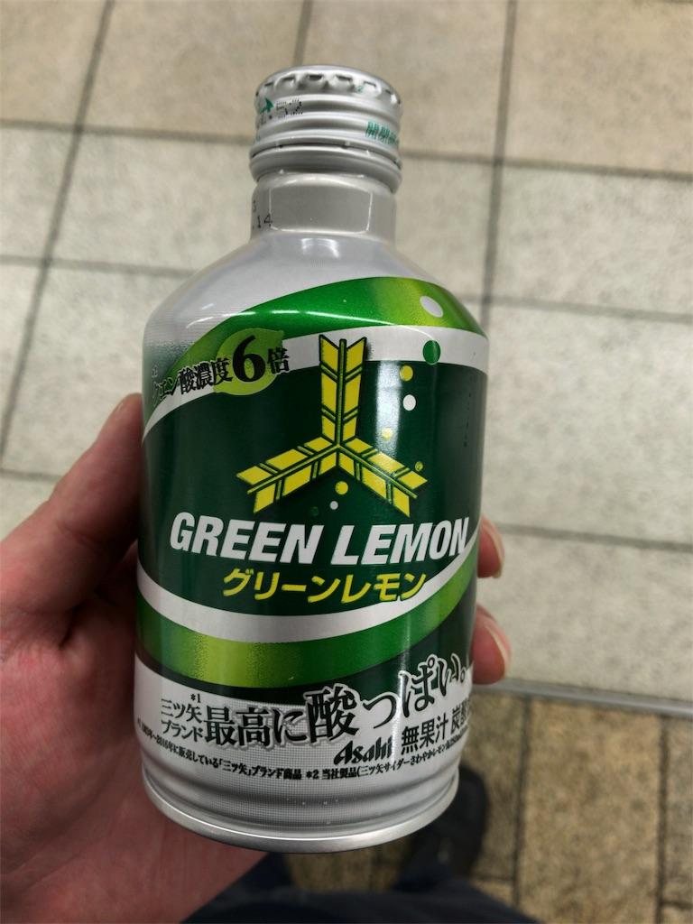 f:id:Junsei:20170721144644j:image
