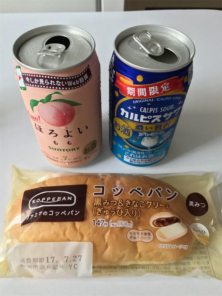 f:id:Junsei:20170727124148j:image