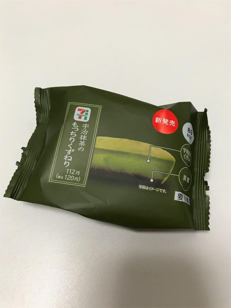 f:id:Junsei:20170811231511j:image