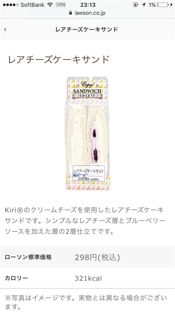 f:id:Junsei:20170812231951p:image