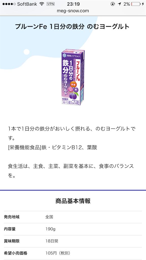 f:id:Junsei:20170812232000p:image