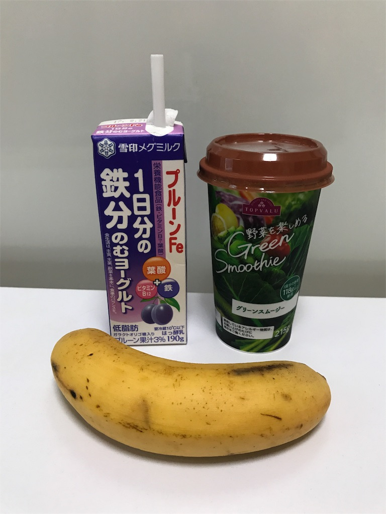 f:id:Junsei:20170815083939j:image