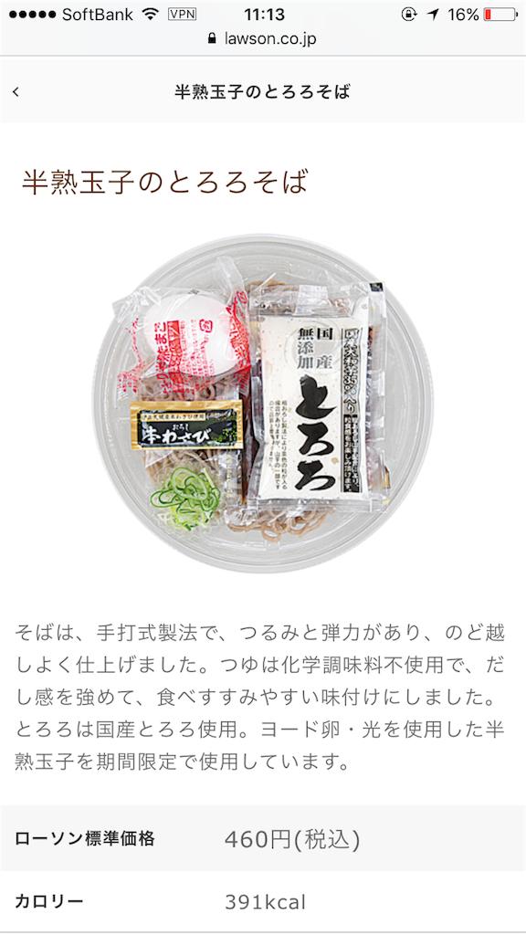 f:id:Junsei:20170817112052p:image