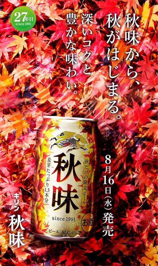 f:id:Junsei:20170817112102j:image