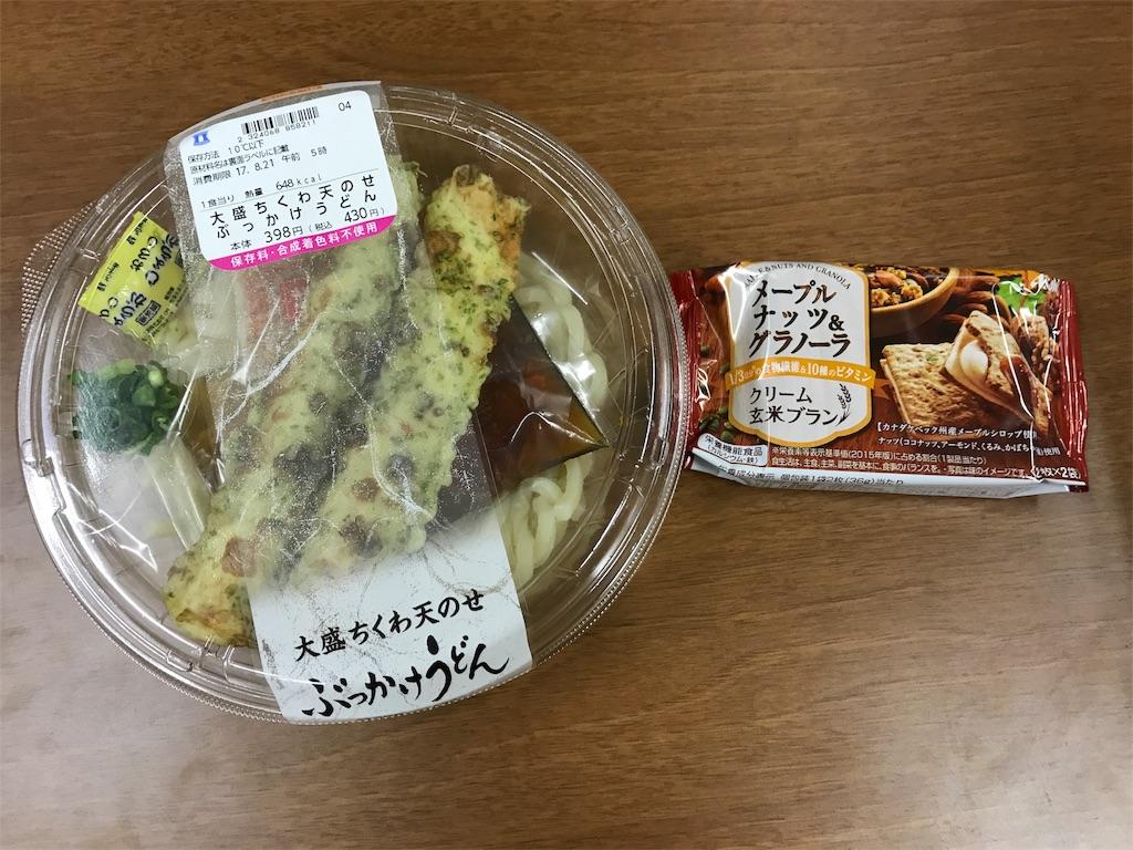 f:id:Junsei:20170819195526j:image