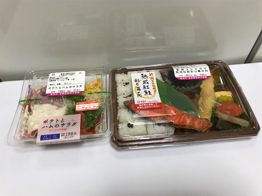 f:id:Junsei:20170826204455j:image
