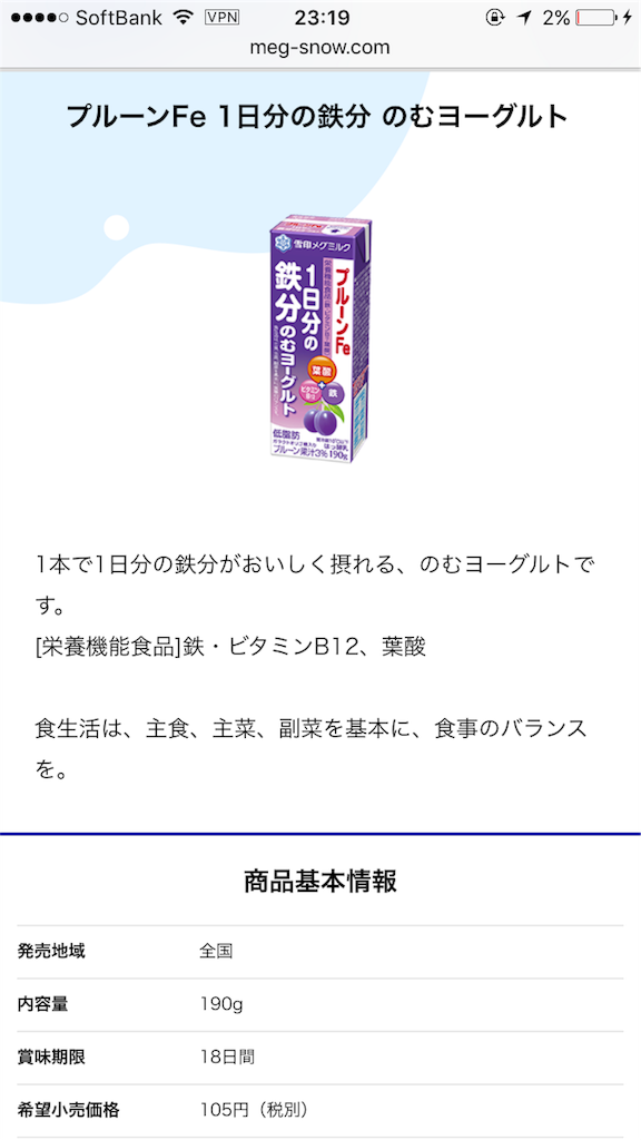 f:id:Junsei:20170826210348p:image