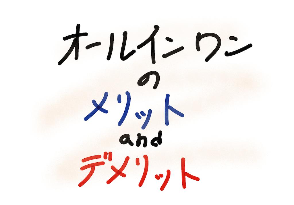 f:id:Junya5:20210612175811p:image