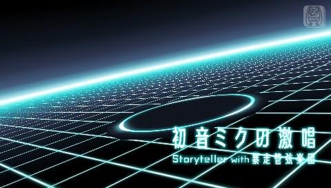 f:id:Jupiter-1:20100804102102j:image:w200