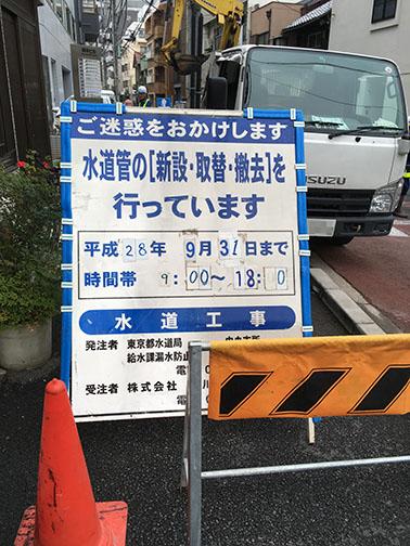 f:id:K-Arakawa:20161003130901j:plain