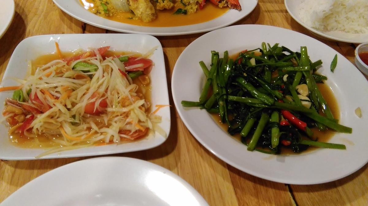 K-DADがバンコク出張初日に必ず行ってしまうレストラン ~K-DAD タイで買い付け、ネット販売で約10年生計を立てている ひとり会社社長のお役立ち情報