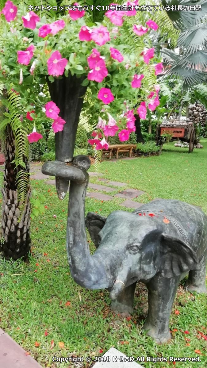 アナンタラ バンコクリバーサイド 宿泊レビュー ~K-DAD タイで買い付け、ネット販売で約10年生計を立てている ひとり会社社長のお役立ち情報