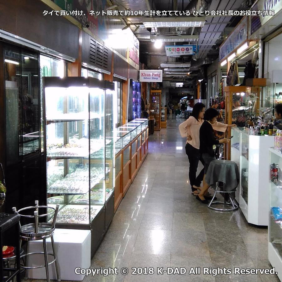 タイ買い付け旅行のモデルプラン公開します ー K-DAD タイで買い付け、ネット販売で約10年生計を立てている ひとり会社社長のお役立ち情報