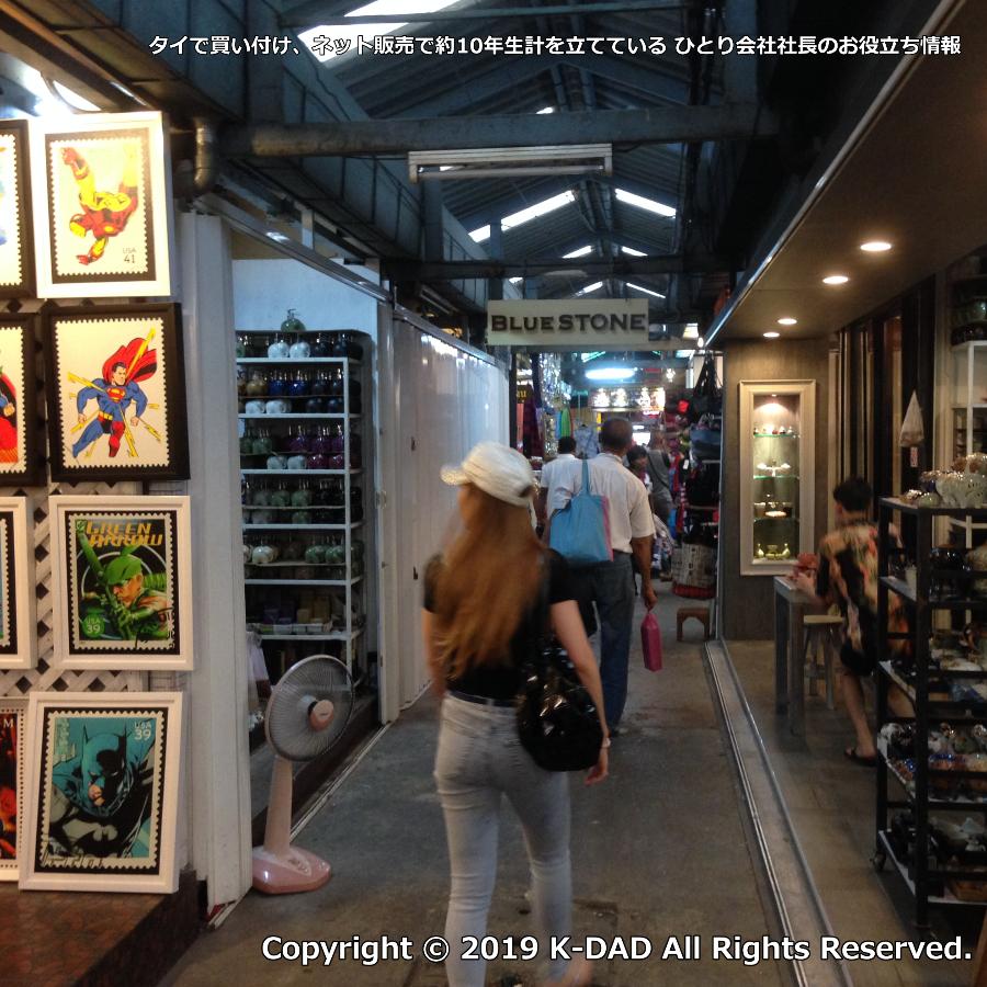 タイ買い付け旅行のモデルプラン公開します その2 ~ K-DAD タイで買い付け、ネット販売で約10年生計を立てている ひとり会社社長のお役立ち情報
