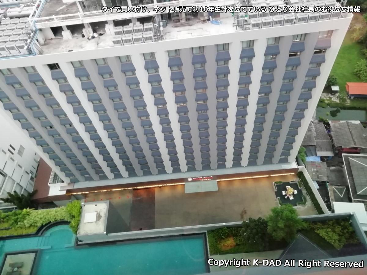 ホテルニッコー・バンコク 宿泊レビュー その1 ~K-DAD タイで買い付け、ネット販売で約10年生計を立てている ひとり会社社長のお役立ち情報
