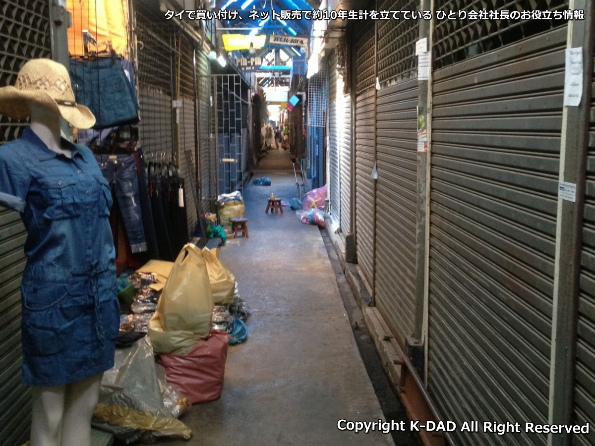 チャトチャックウィークエンドマーケットの歩き方 その1 ~ K-DAD タイで買い付け、ネット販売で約10年生計を立てている ひとり会社社長のお役立ち情報