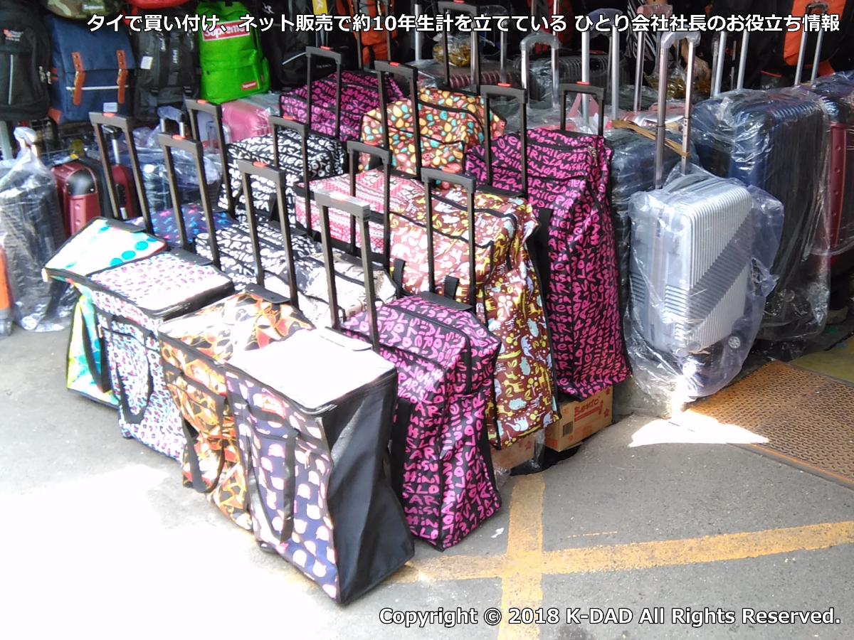 チャトチャックウィークエンドマーケットの歩き方 その2 ~ K-DAD タイで買い付け、ネット販売で約10年生計を立てている ひとり会社社長のお役立ち情報