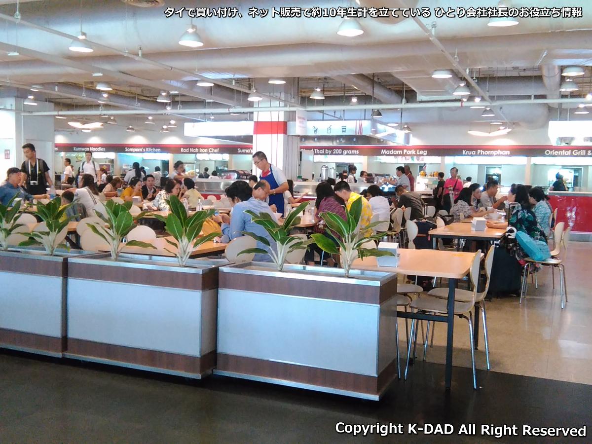 10月と4月はバンコクの大展示会に行こう!駐妻もバイヤーも大集合 ~ K-DAD タイで買い付け、ネット販売で約10年生計を立てている ひとり会社社長のお役立ち情報