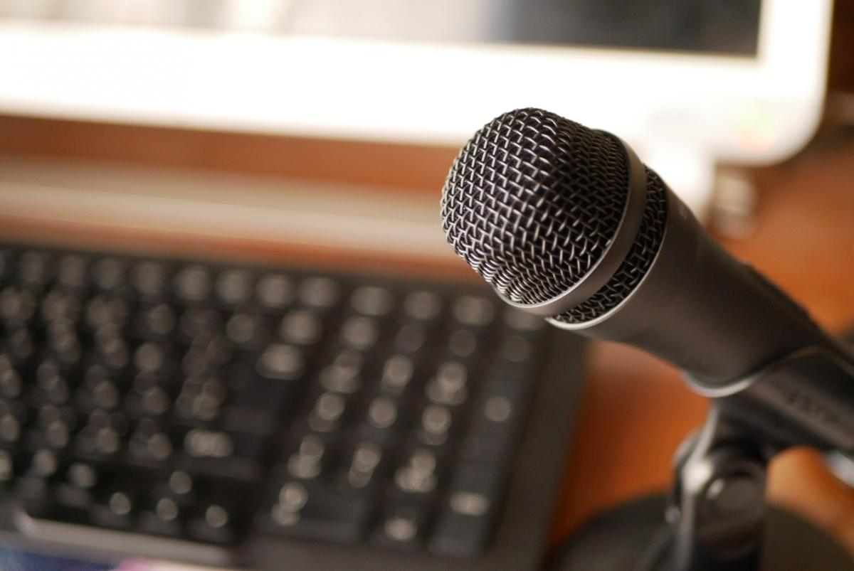 Googleドキュメントの音声入力で記事作ったら早かった件 ~ K-DAD タイで買い付け、ネット販売で約10年生計を立てている ひとり会社社長のお役立ち情報