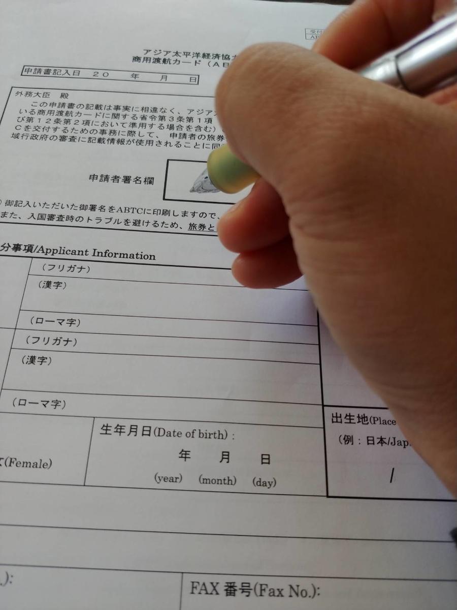 バンコクの長い長い入国審査を回避する方法 プレミアムレーンチケット以外に ~K-DAD タイで買い付け、ネット販売で約10年生計を立てている ひとり会社社長のお役立ち情報