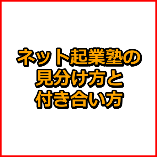 f:id:K-DAD:20200125181601j:plain