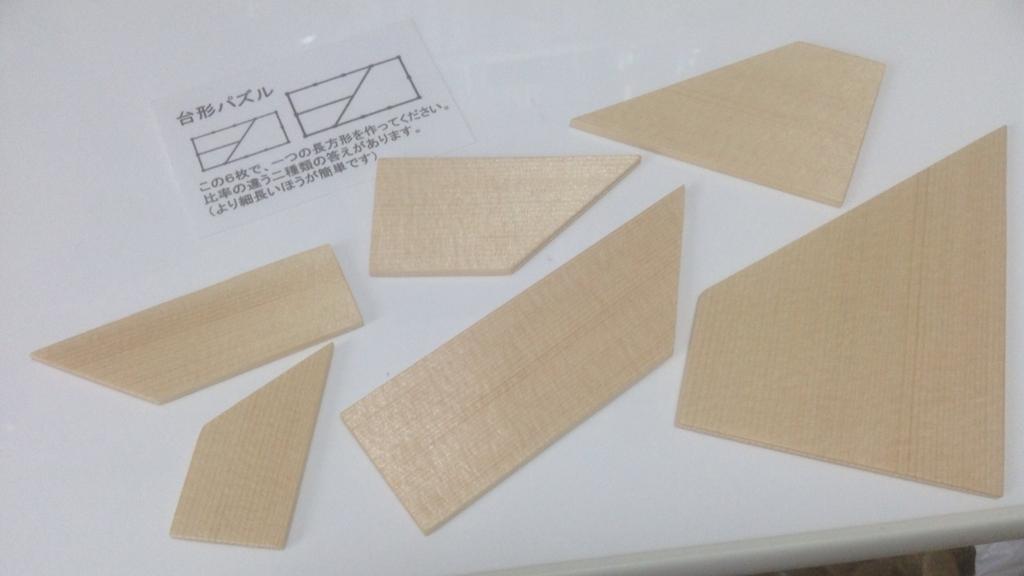 f:id:K-Miura:20170417225752j:plain