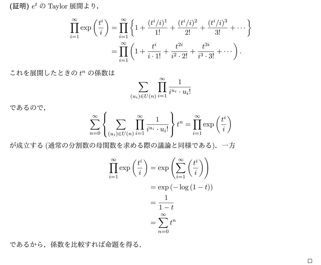 f:id:K-Miura:20181219225908j:plain