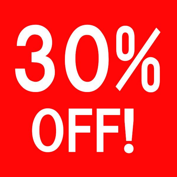 ヤフーショッピング クリスマス 30%OFF クーポン セール