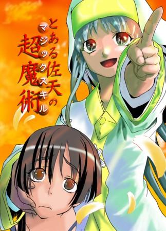 f:id:K-Text:20100523133300j:image:right