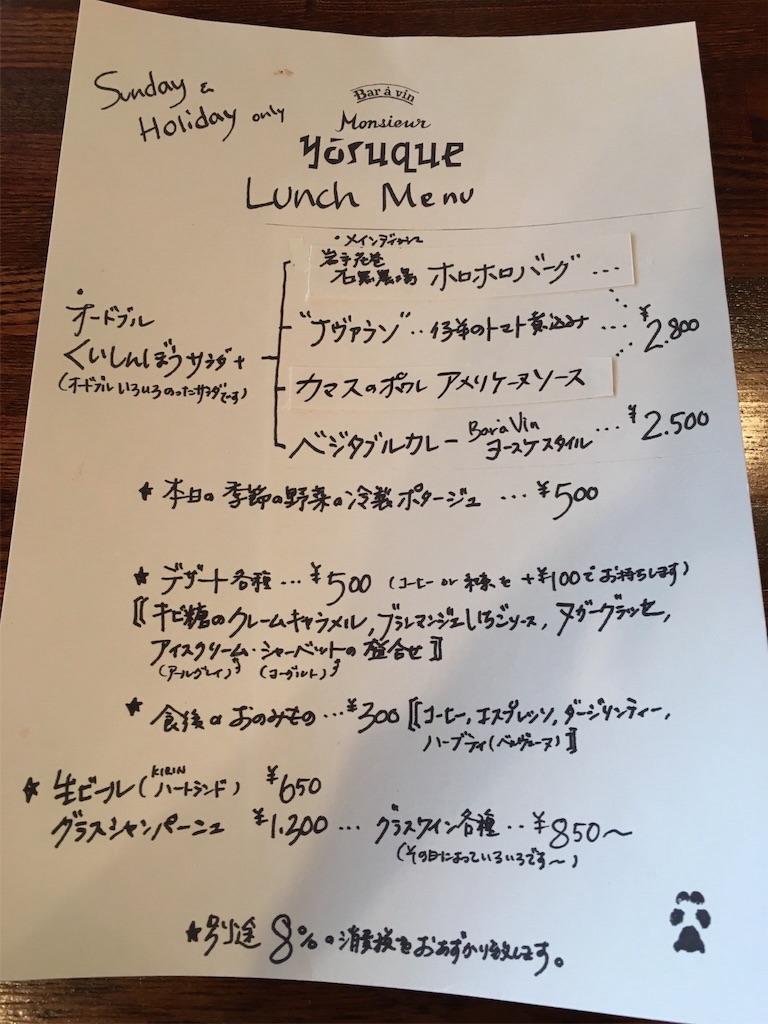 f:id:K-norita0426:20160811175236j:image