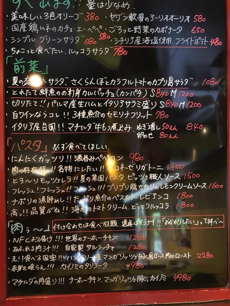 f:id:K-norita0426:20160814175430j:image
