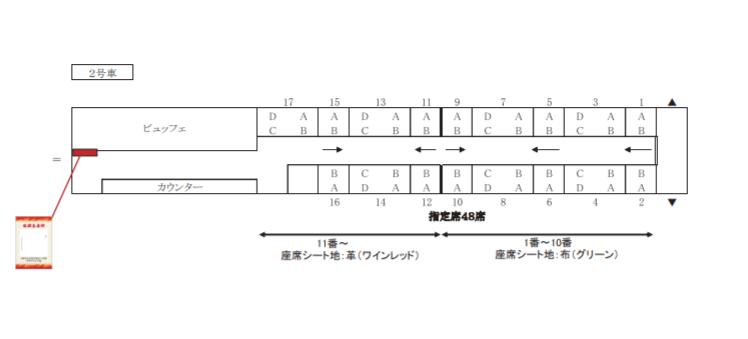 f:id:K-rin:20201101111009p:plain:w300