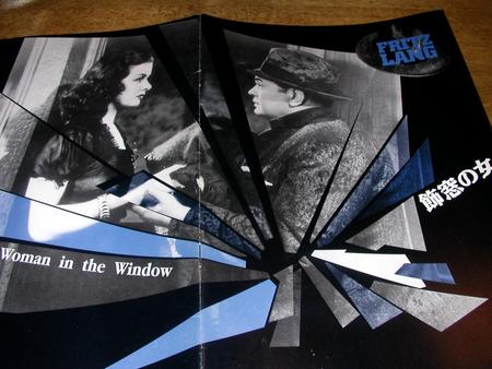 飾り窓の女2