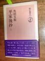20090204104316
