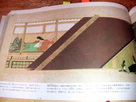 f:id:K-sako:20090904111749j:image