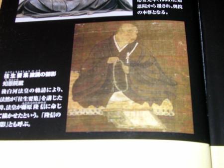 f:id:K-sako:20090904111755j:image