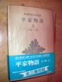 20091112095051