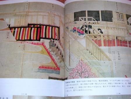 f:id:K-sako:20101011105812j:image