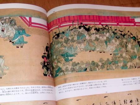 後白河院と寺社勢力(129)僧兵(2)出現 - K-sako's diary