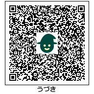 f:id:K00004649:20161110212540j:plain