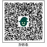 f:id:K00004649:20161205205034j:plain