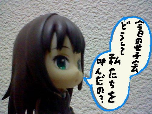 f:id:K00004649:20161230171212j:plain