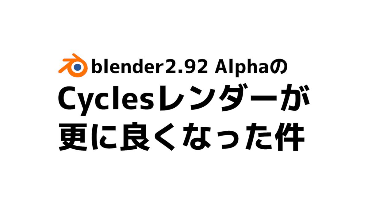 f:id:K06:20210301172711j:plain