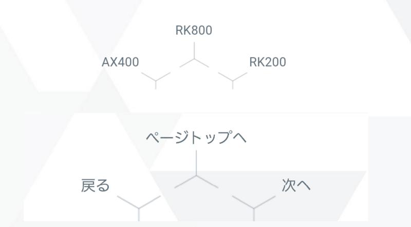 f:id:K456:20180615144729p:plain