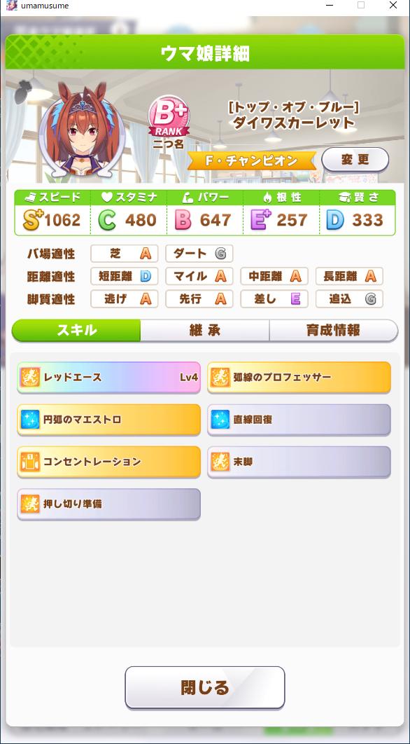 f:id:K6-2:20210512201034p:plain