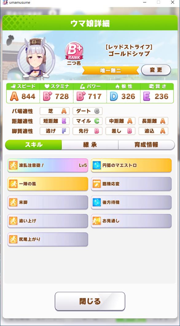 f:id:K6-2:20210512202738p:plain
