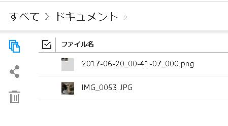 f:id:K6Amk2:20170620011108p:plain