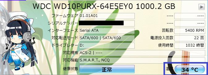 f:id:K6Amk2:20170808231143p:plain